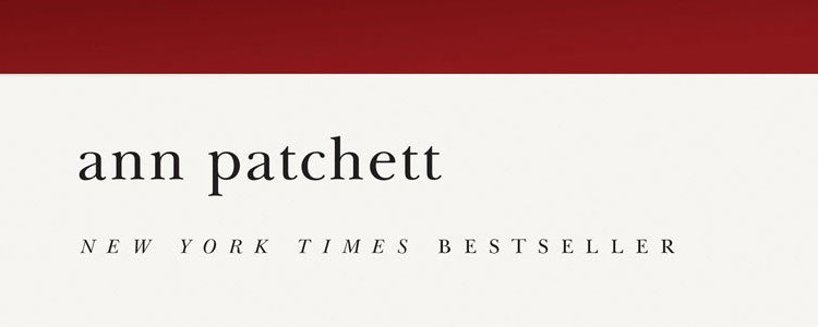 """Ann Patchett """" This is the story of a happy marriage"""""""