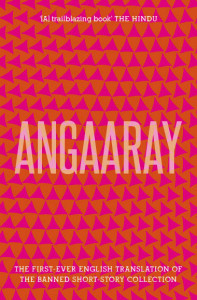 ANGAARAY_web (1)